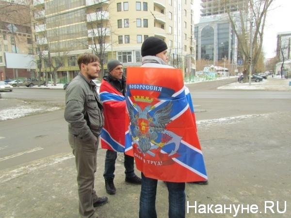 лекция,Троицкий, открытая Россия, пикет,флаг Новороссии|Фото:Накануне.RU