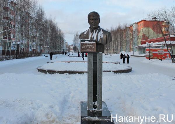 Петухов, Нефтеюганск, память|Фото: Накануне.RU
