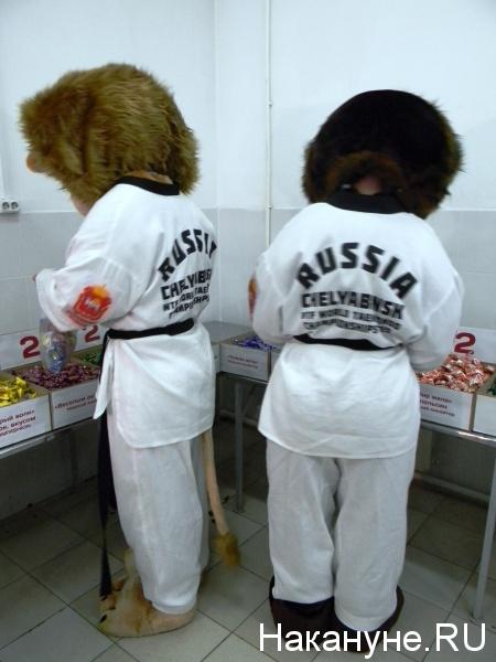 лев медведь подарки|Фото:накануне.ру