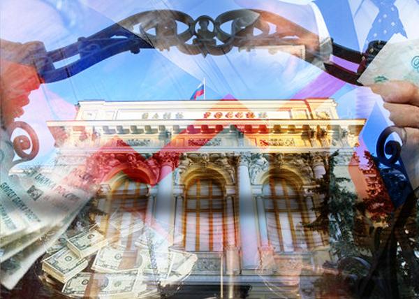 коллаж, цб, центробанк, экономика, деньги|Фото: Накануне.RU