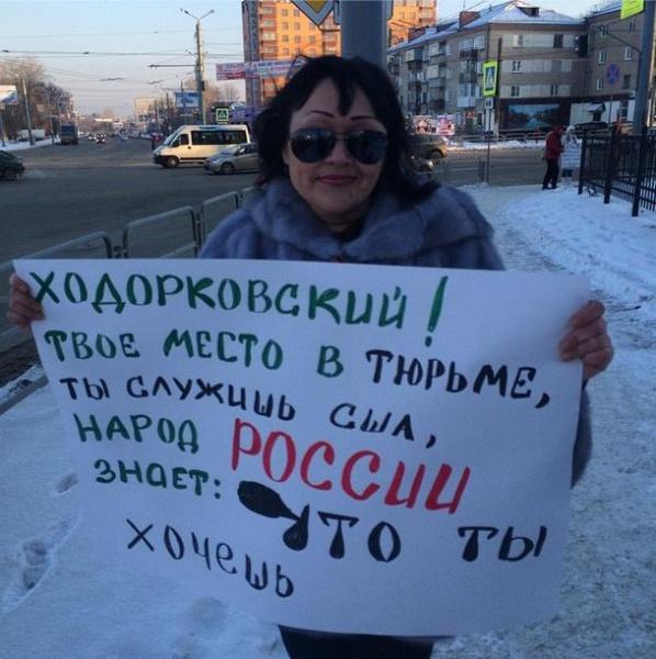 Ходорковский плакат Челябинск|Фото: инстаграм александра корецкого