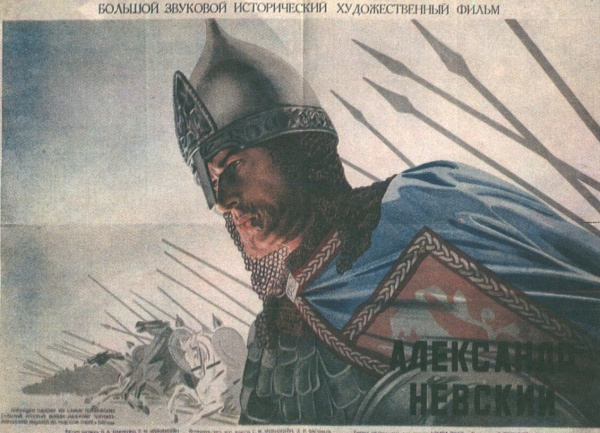 Александр Невский, фильм|Фото: