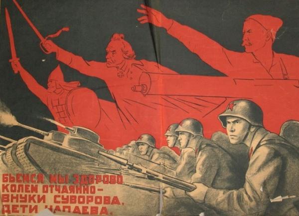 Красная армия, Чапаев, Великая Отечественная война|Фото: