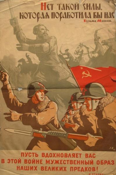 Красная армия, Великая Отечественная война|Фото: