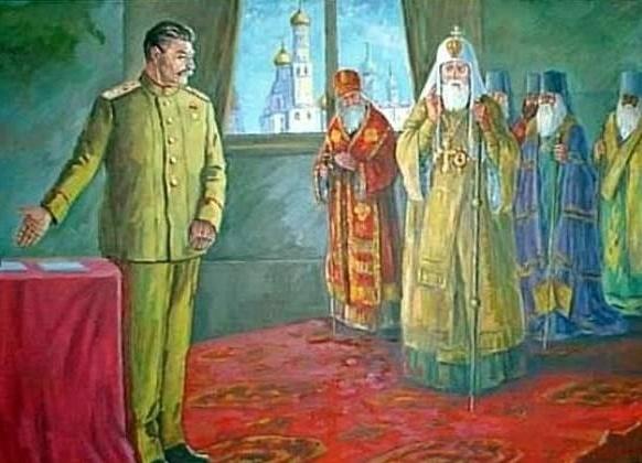Сталин, Митрополит Сергий|Фото: