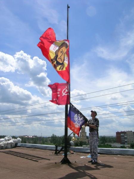 Донбасс, ополчение, ДНР, СССР, знамя победы, православие, флаги Фото: