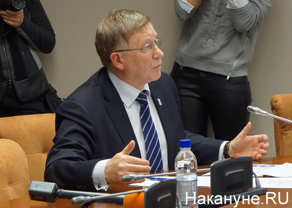 славим человека труда, заседание, Александр Шестаков|Фото: Накануне.RU