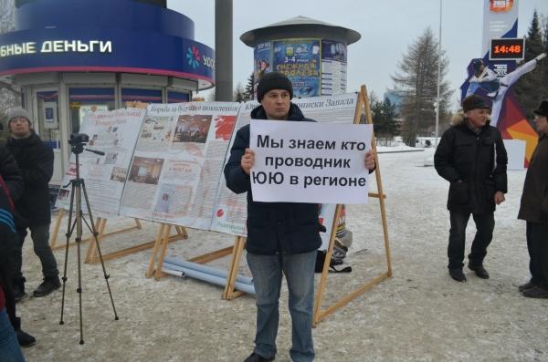 пикет против ювенального закона, Челябинск|Фото: