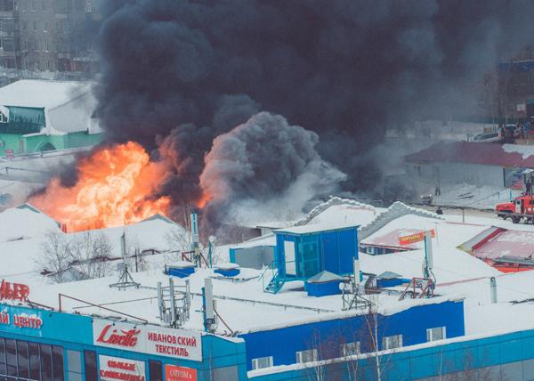 Нижневартовск, пожар на рынке|Фото: vk.com