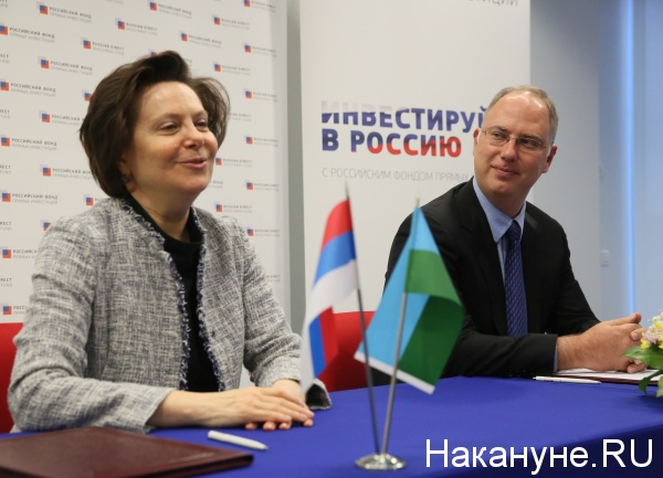 губернатор ХМАО Наталья Комарова, глава РФПИ Кирилл Дмитриев|Фото: Накануне.RU