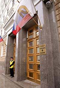 |Фото: www.nestro.ru