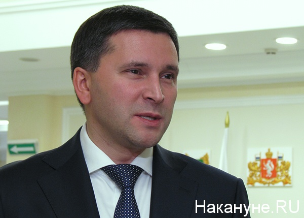 кобылкин дмитрий николаевич губернатор янао|Фото: Накануне.ru