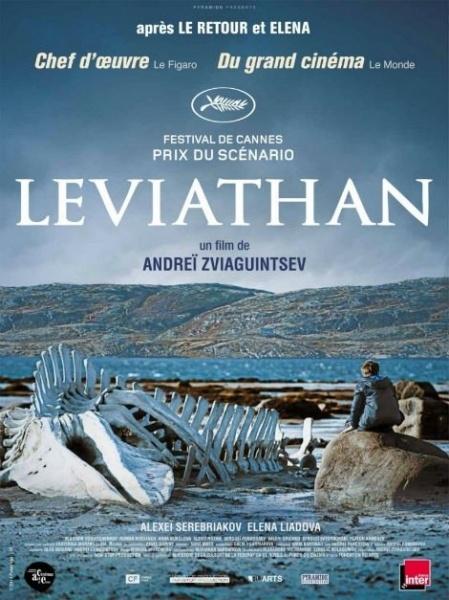 левиафан, звягинцев,чернуха|Фото:ru.delfi.lt