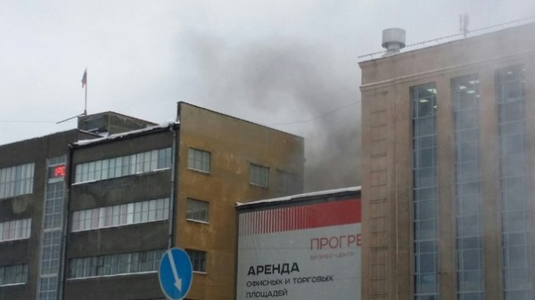 завод, пожар, дым|Фото: https://vk.com/te_ekb
