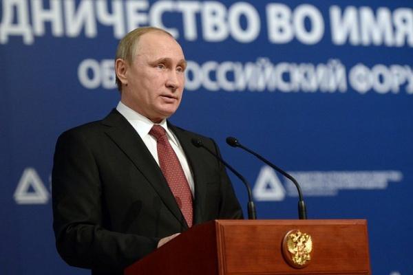 Путин, гражданский форум|Фото:kremlin.ru