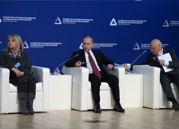 Путин, Памфилова, гражданский форум|Фото:  kremlin.ru
