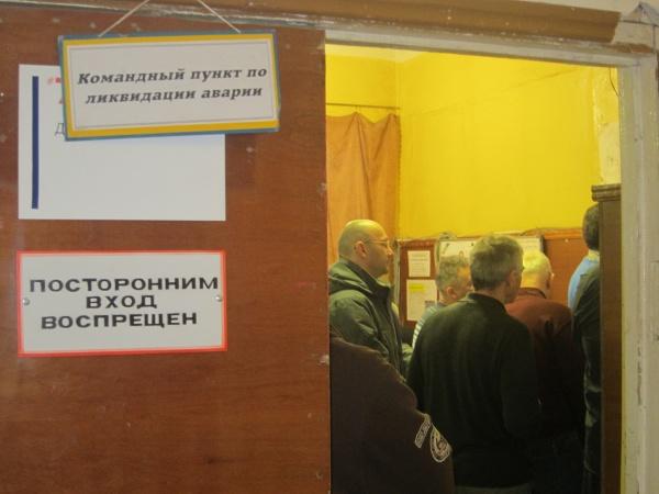 шахта Южная, Высокогорский ГОК, взрыв|Фото: пресс-секретарь ГУ МВД по Свердловской области Валерий Горелых