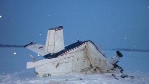 ХМАО самолет крушение Cessna-150|Фото: Уральское следственное управление СКР на транспорте