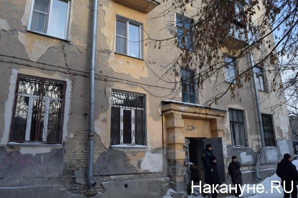 Курган Гоголя, 42 дом обрушение|Фото: Накануне.RU