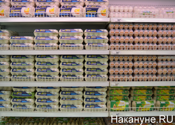 продукты, магазины, цены, яйца(2015) Фото: Накануне.RU