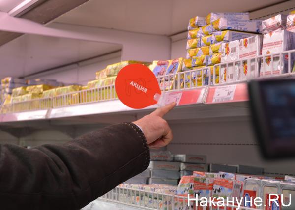 продукты, магазины, цены, акция, масло|Фото: Накануне.RU