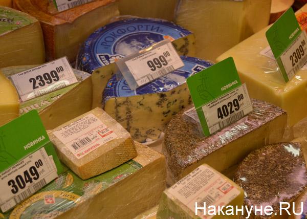 продукты, магазины, цены, сыр|Фото: Накануне.RU