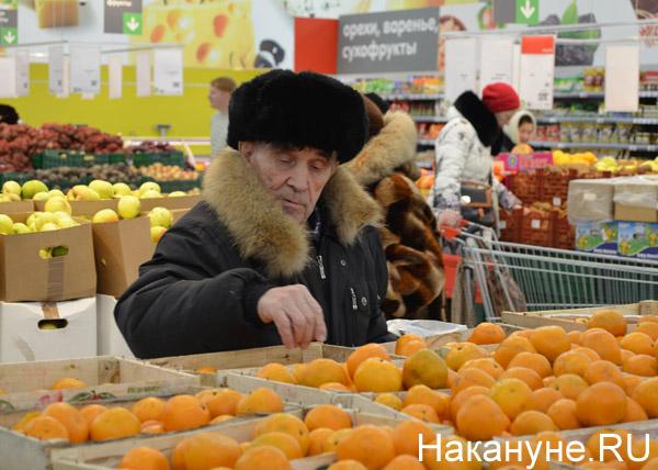 продукты, магазины, цены, апельсины, покупатель, дедушка|Фото: Накануне.RU