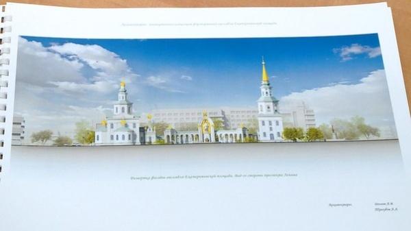 Собор Святой Екатерины, храм, церковь|Фото:https://vk.com/club48544560