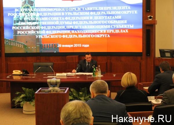Холманских, депутаты Фото: Накануне.RU