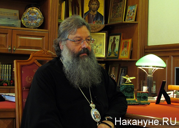 кирилл митрополит екатеринбургский и верхотурский|Фото: Накануне.ru