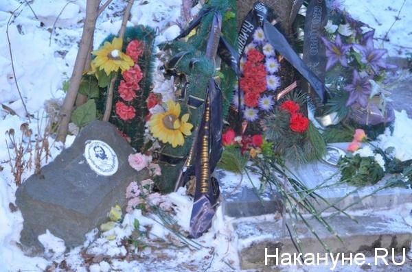 мемориал группы дятлова, михайловское кладбище|Фото: Накануне.RU