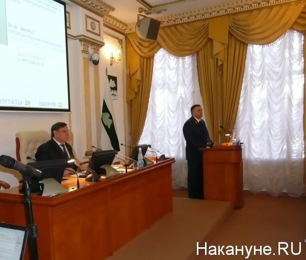 Игорь Ткачев кандидат в прокуроры Курганской области|Фото: Накануне.RU