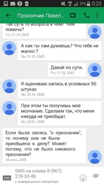 Лошагин, фотограф, убийство, шантаж|Фото: https://vk.com/dima_loshagin
