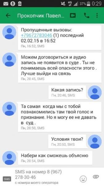 Лошагин, фотограф, убийство, шантаж|Фото:https://vk.com/dima_loshagin