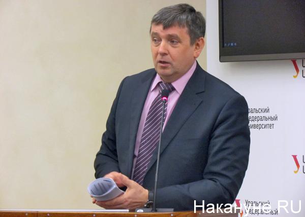 Виктор Кокшаров, УрФУ, лекция |Фото: Накануне.RU