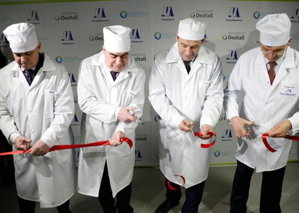 фармацевтика, Куйвашев, Новоуральск|Фото: ДИП