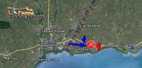 карта, Новороссия, Логвиново|Фото:cassad.net