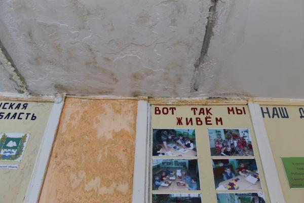 детский сад Петухово|Фото: региональный штаб ОНФ в Курганской области