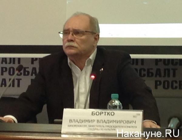 Владимир Бортко, режиссер|Фото: Накануне.RU