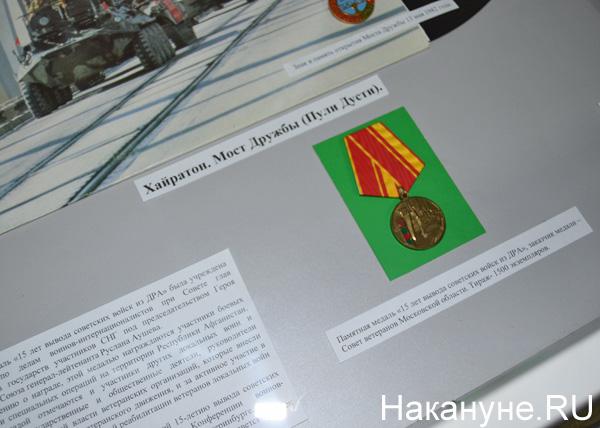 """Музей """"Шурави"""", Афганистан Фото: Накануне.RU"""