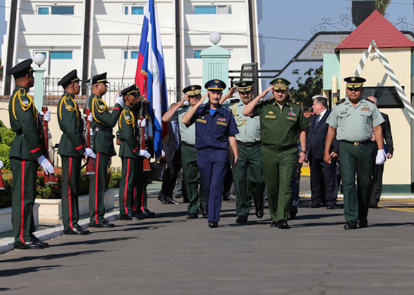 Сергей Шойгу, Хулио Авилес, Никарагуа|Фото: Министерство обороны