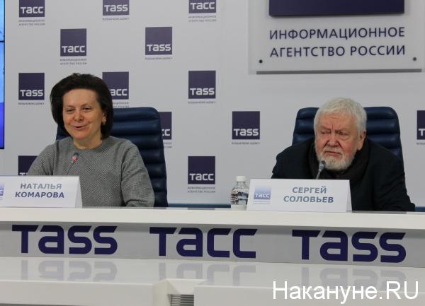 Наталья Комарова, кинорежиссер Сергей Соловьев|Фото: Накануне.RU