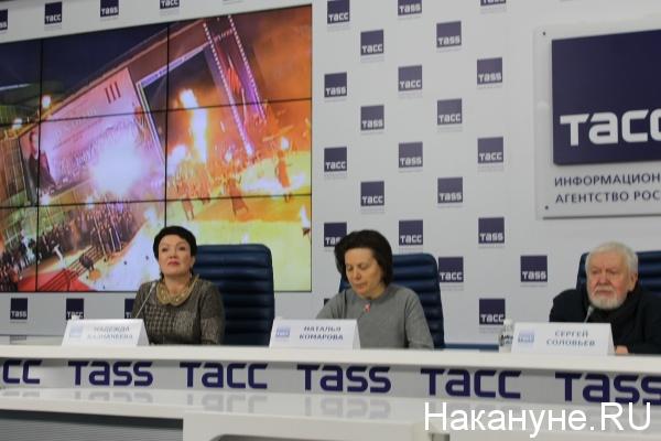 Надежда Казначеева, Наталья Комарова, Сергей Соловьев|Фото: Накануне.RU