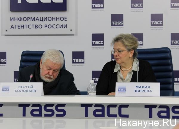Сергей Соловьев, Мария Зверева|Фото: Накануне.RU