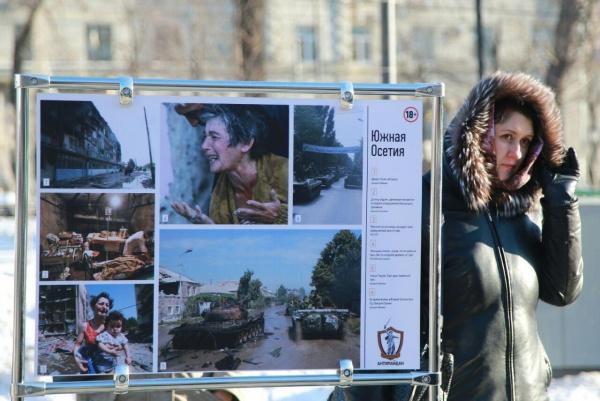 "выставка, ""Антимайдан"", Москва|Фото:"