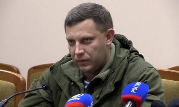 захарченко, днр|Фото:u-f.ru