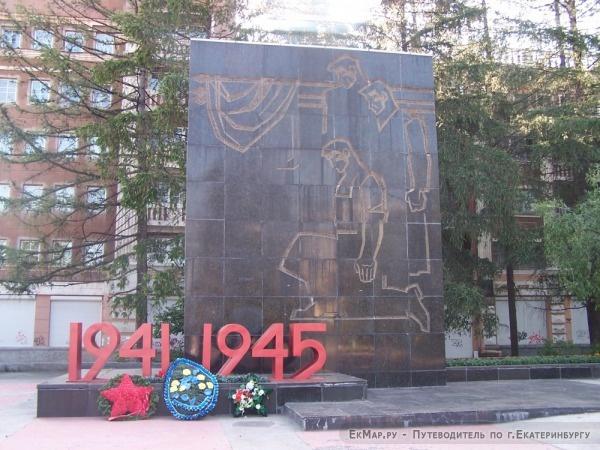 монумент на площади Первой Пятилетки, памятник Фото:http://www.ekmap.ru