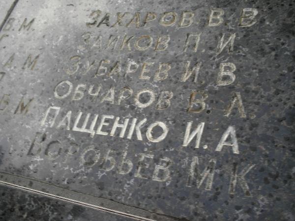 монумент на площади Первой Пятилетки, памятник ВОВ Фото:http://www.soldaty-pobedy.ru/