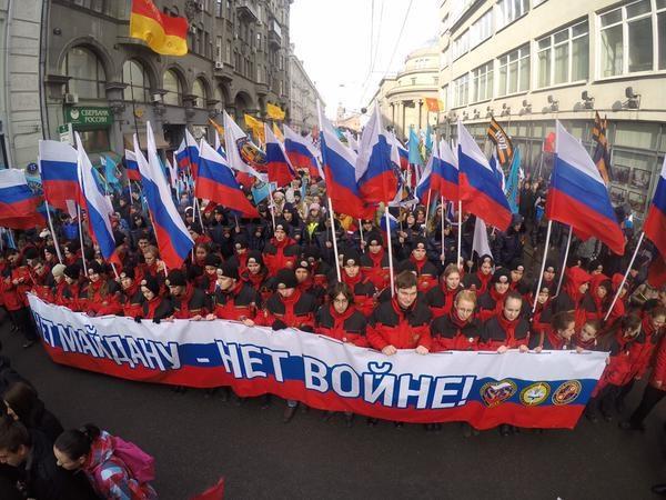 Антимайдан, шествие, 21февраля|Фото:ridus