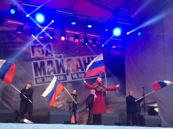 Антимайдан, Вика Цыганова Фото: